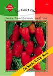Tomate S. Marzano lungo 2 | Tomatensamen von Thompson & Morgan