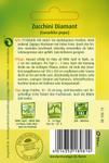Zucchini Diamant F1-Hybride | Zucchinisamen von Quedlinburger