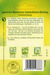 Japanischer Blumenrasen Sommerblumen-Mischung | Blumenmischung von Quedlinburger