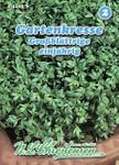 Gartenkresse Großblättrige   Gartenkressesamen von N.L. Chrestensen