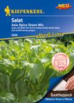 Salat Asia Spicy Green Mix | Saatteppich von Kiepenkerl