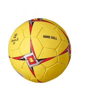 Best Sporting Handball, 51-52 cm oder 56-58 cm