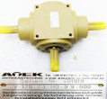ATEK V 120 2:1 HO-9.9-600 V120 2:1 HO-9.9-600 Verteilergetriebe -unused- 001