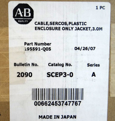 AB  Allen Bredley Fiber Optic Cable  2090-SCEP3-0 Series: A  – Bild 2