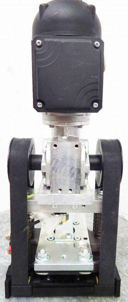 Bosch Hub Quereinheit 2 /3842503582 mit Motor -unused- – Bild 1