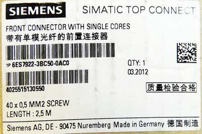Siemens Simatic Top Connect 6ES7922-3BC50-0AC0 6ES7 922-3BC50-0AC0 -unused/OVP- – Bild 3