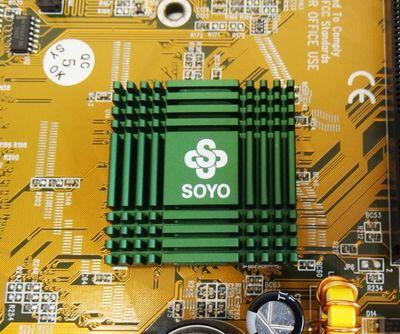 KUKA SOYO SY-71ZB+N Mainboard/Motherboard + Pentium CPU 128 MB SDRAM -used- – Bild 4