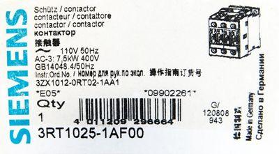 Siemens 3RT1025-1AF00 3RT1 025-1AF0 7,5kW 400V E:05 Schütz Contactor-unused/OVP- – Bild 3
