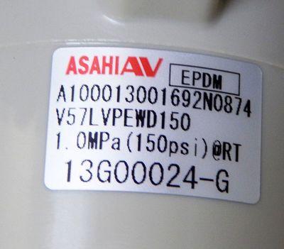 Air Torque DR00220U Stellantrieb & Asahi AV V57LVPEWD 150 Ventil - unused - – Bild 5