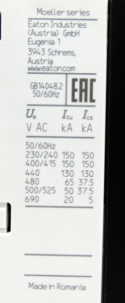 Eaton Moeller NZM2 NZM 2 XDV + NZMH2 GB14048.2 50/60Hz Leistungsschalter -used- – Bild 5