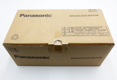 Panasonic MBMS082BLS Brushless Motor -unused/OVP- – Bild 4