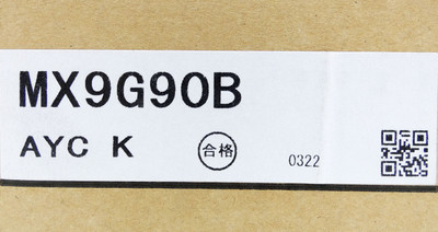 5x Panasonic MX9G90B Getriebekopf Gear Head -unused/OVP- – Bild 2