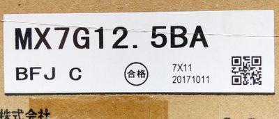10x Panasonic MX7G12.5BA Getriebekopf Gear Head -unused/OVP- – Bild 2
