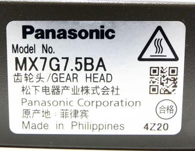 Panasonic MX7G7.5BA Getriebekopf Gear Head -unused- – Bild 3