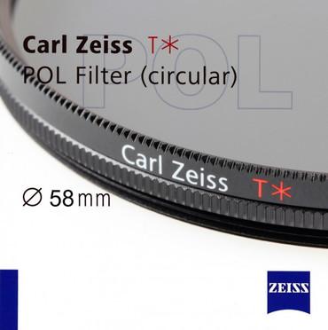 Zeiss Polfilter Zirkular mit T* Vergütung, 58,0 mm