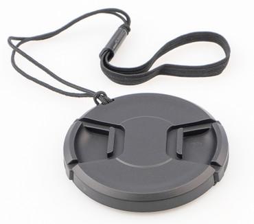 B+W Objektivdeckel Snap-Cap-Pro Nr. 311 für 58,0 mm Objektivgewinde