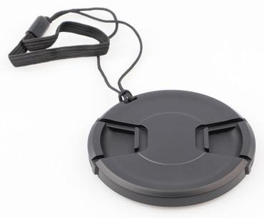 B+W Objektivdeckel Snap-Cap-Pro Nr. 311  für 82,0 mm Objektivgewinde