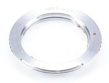 Adapter für Carl Zeiss Contax Objektive an Canon EOS Kameras, Gelegenheit