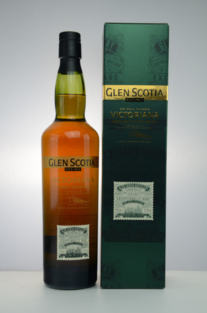 GLEN SCOTIA VICTORIANA - Campbeltown Single Malt Whisky 1x0,7L 51,5%vol.