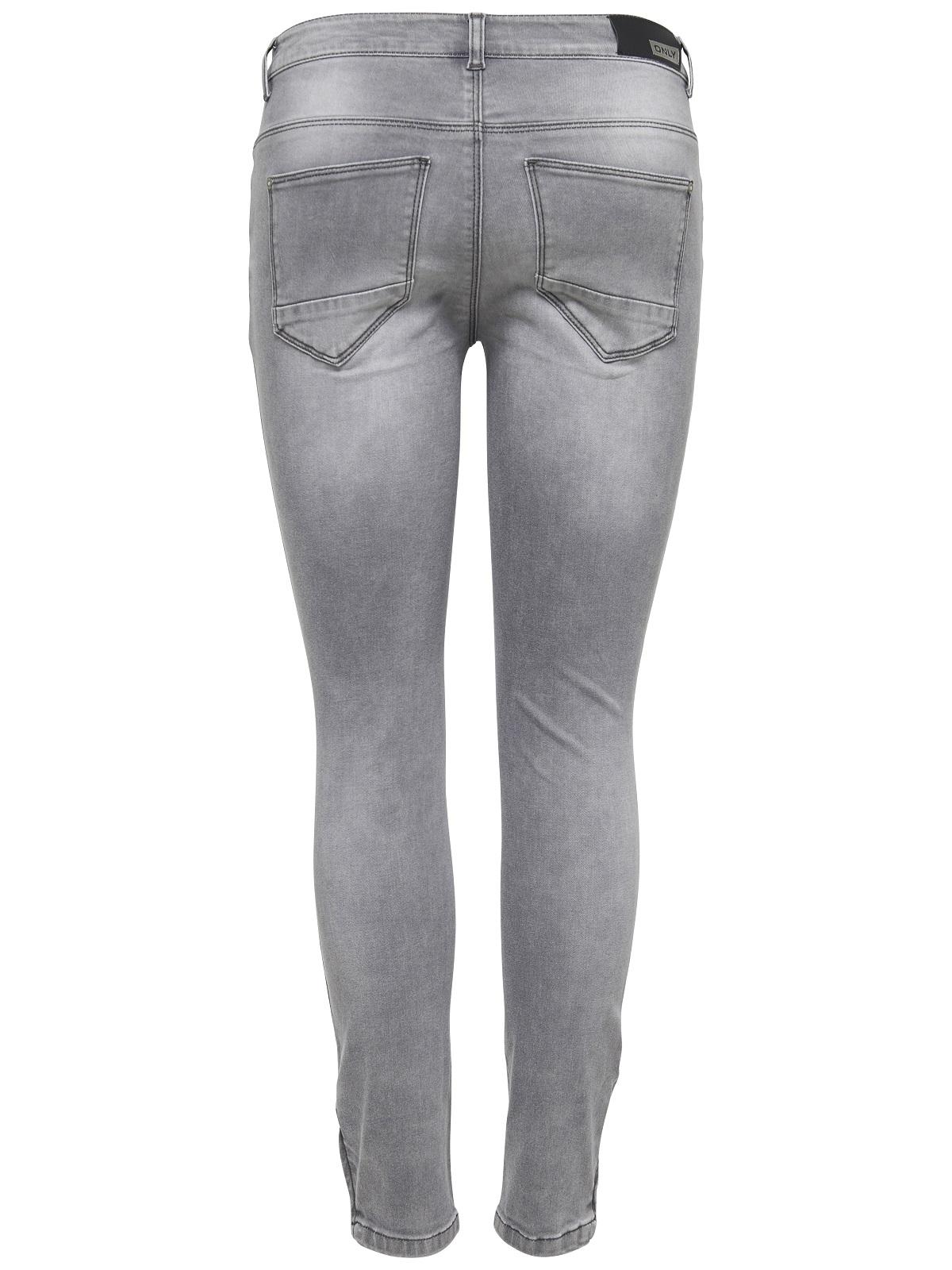 ef279320e38197 Only Damen-Hose onlKendell REG SK ANK Regular Skinny Jeans 15112539 grau NEU