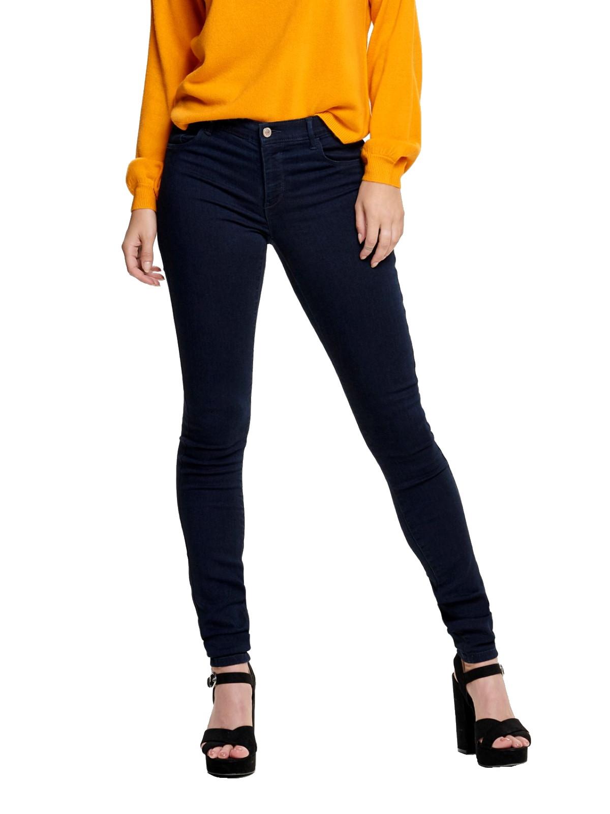 Only Damen Jeans-Hose onlKendell Regular Skinny grau