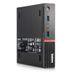 Lenovo ThinkCentre M900 Tiny - Core i5 6500T 2,5 GHz (250 GB SSD / 8GB RAM)
