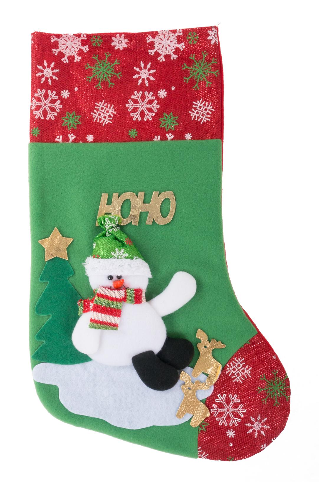 Nikolausstiefel 37 X 25 Cm Div Farben Strumpf Socke