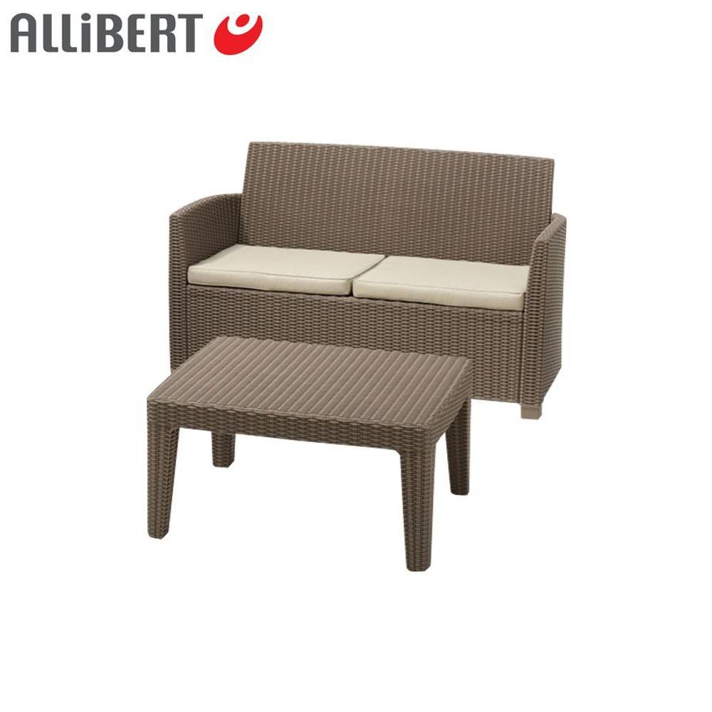 Allibert Lounge Sitzgruppe Merida Cappuccino Gartenmöbel Möbelset Terrassenmöbel – Bild 4