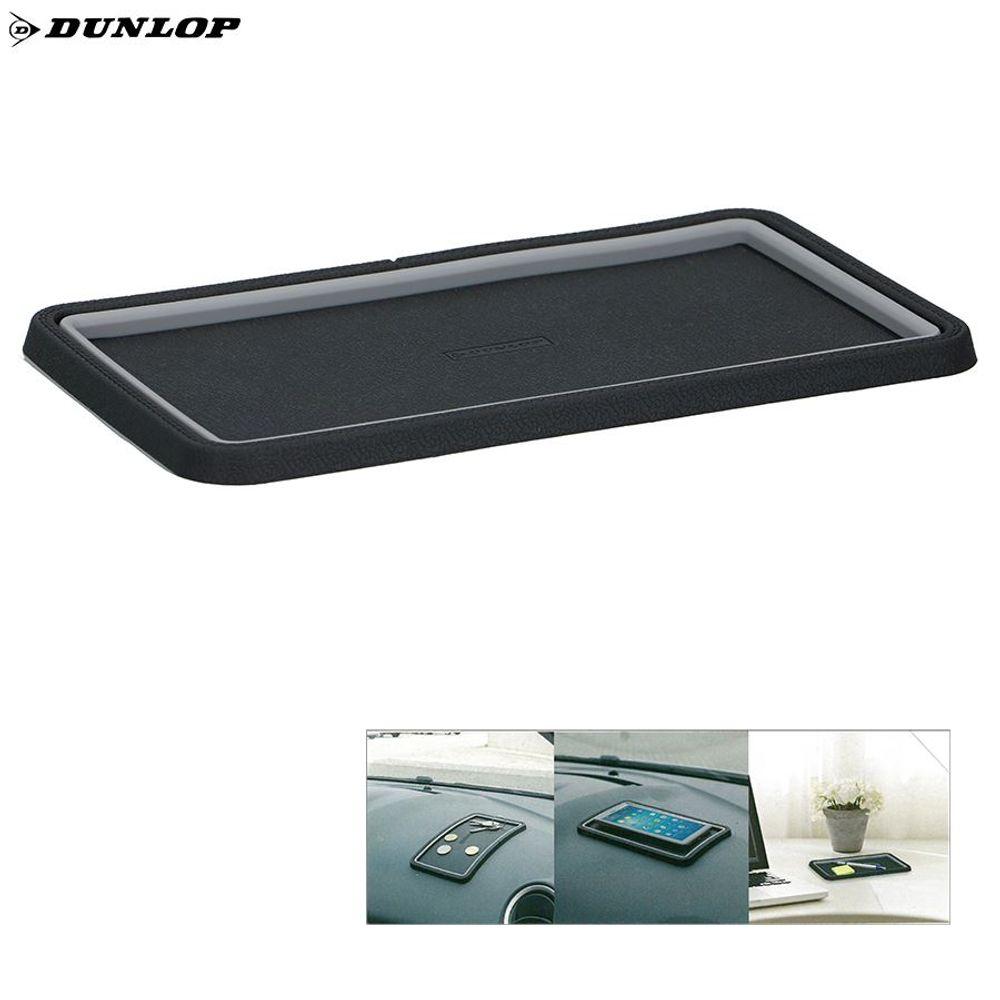 Dunlop Antirutschmatte Amaturenablage Handyhalter Brillenablage Ablage 19,5x12cm – Bild 1