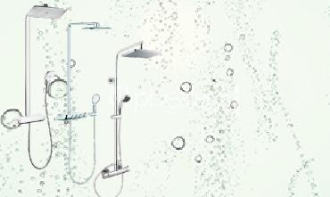Duschsysteme