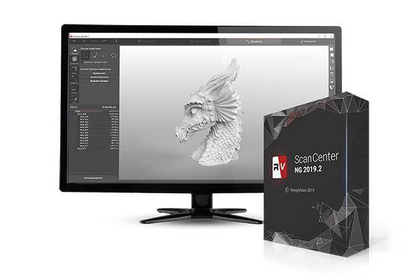 3d scan software rangevision
