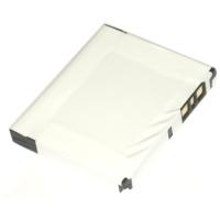 Akku 3,7 V/ 800mAh/ Li-Ion (nicht Original) für Sony Ericsson P1i, W950i - ersetzt BST-40