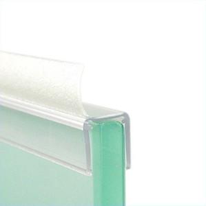Mitteldichtprofil, Duschdichtung, Ersatzdichtung für Duschen für 8mm Glas Duschen, transparent, 2010mm – Bild 1