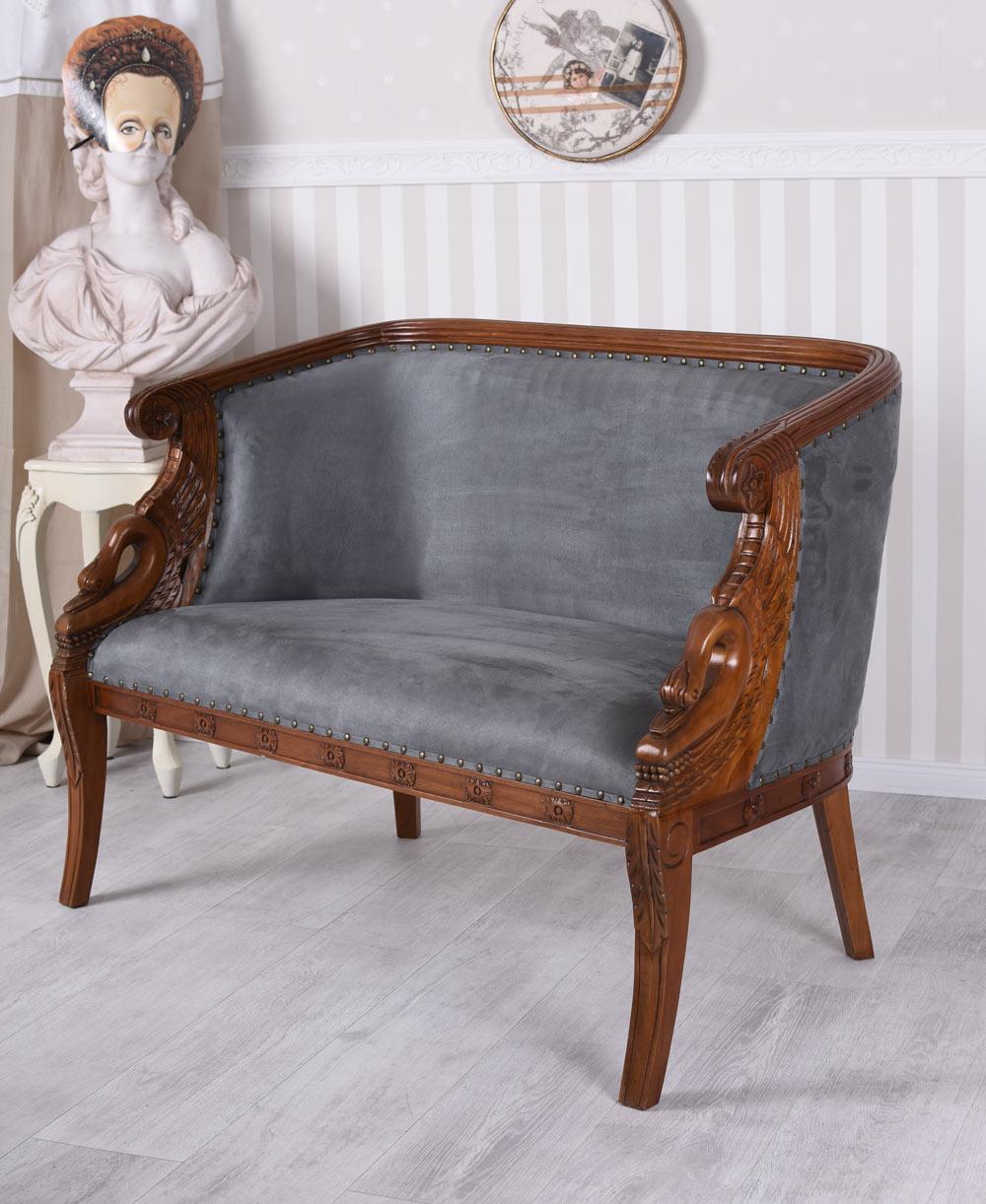 canap josephine banc biedermeier canap acajou bois. Black Bedroom Furniture Sets. Home Design Ideas
