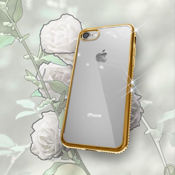 NALIA Handyhülle kompatibel mit iPhone 8 / 7, Durchsichtiges Slim Silikon Case Hülle Transparente Rückseite & Farbiger Strass Bumper, Crystal Schutzhülle Back-Cover Skin Etui Dünn – Bild 11