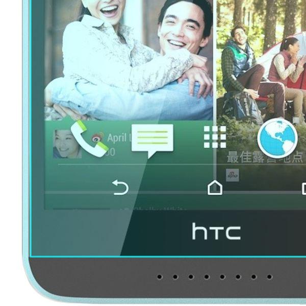 NALIA Schutzglas für HTC Desire 820, Full-Cover Displayschutz Handy-Folie, 9H gehärtete Glas-Schutzfolie Bildschirm-Abdeckung, Schutz-Film Phone HD Screen Protector Tempered Glass - Transparent – Bild 4