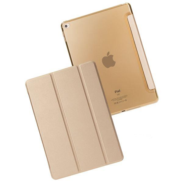 NALIA Smart-Case für Apple iPad Air2, Ultra-Slim Cover Dünne Tablet Schutzhülle, Kunst-leder Hardcase Multi-Ständer Tasche, Display-Schutz & Backcover Flip-Case Klapphülle Sleeve - Gold – Bild 3