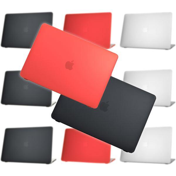 NALIA Hardcase Hülle für Macbook Pro 13 Zoll 2016, Ultra-Slim Case Schutzhülle Matt, Transparent Protector Sleeve Hartschale, Front& Back-Cover Laptop Tasche Skin Dünn Durchsichtig  – Bild 1