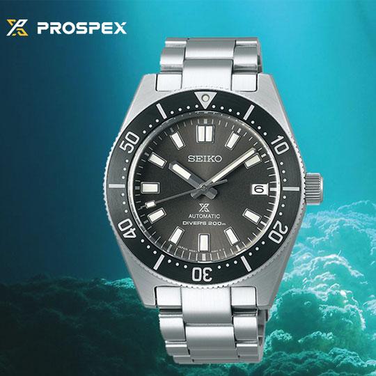 Seiko Prospex Uhren
