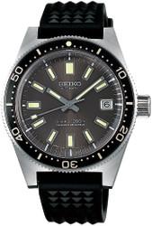 Seiko Prospex Diver SLA017 / SLA017J1 Limited Edition 001