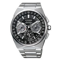 Citizen Satelite CC9008-84E Eco Drive Chrono mit GPS