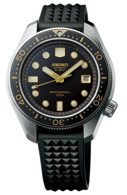 Seiko SLA025 / SLA025J1 Automatic Diver's Re-creation Limited Edition – Bild 1