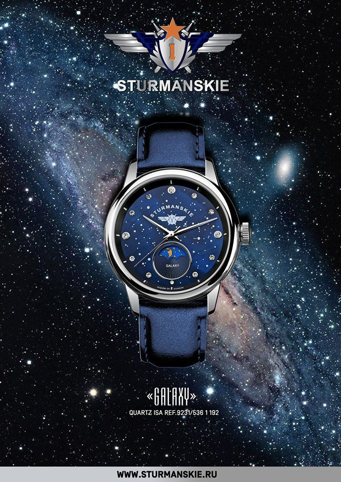 Bild 2 Sturmanskie Galaxy Tag-Nacht 9231-5361192 Damenarmbanduhr
