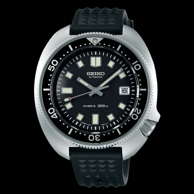 Seiko Prospex SLA033J1 / SLA033 The Seiko 1968 Diver's Commemorative LE Edition