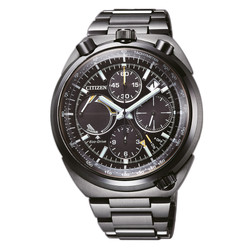 Citizen AV0075-70E Promaster Land Bull Head Limited Edition