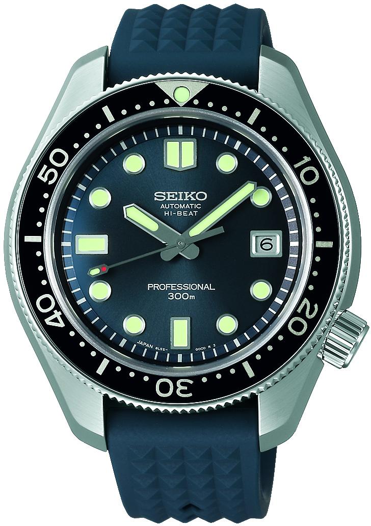 Seiko Prospex Diver SLA039 / SLA039J1 Limited Edition