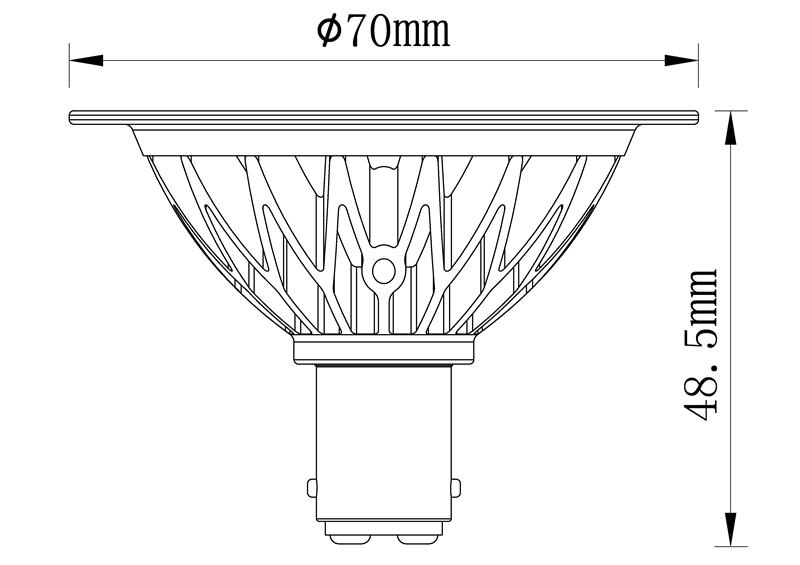 dimmbar 7W. LED AR70, B15, 2700K – Bild 3