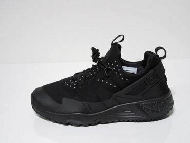 Nike Air Huarache Utility Freizeit Sneakers für Herren in schwarz