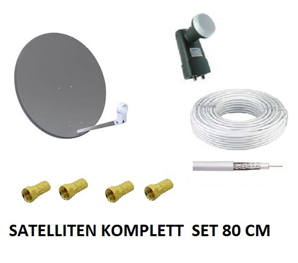 sat komplett set f r 2 teilnehmer 80 cm satelliten spiegel twin lnb 50 meter kabel 4. Black Bedroom Furniture Sets. Home Design Ideas