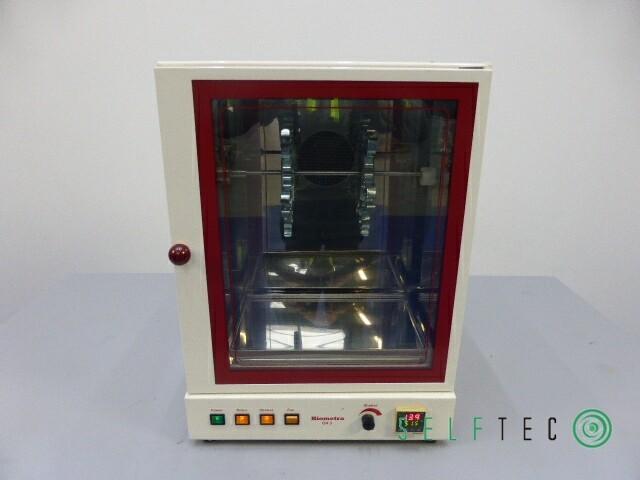 Biometra Mini-Shaking Ofen OV3 Hybridisierungsofen – Bild 1